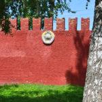 «Кремлёвская» стена. Местная