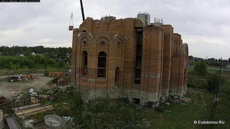 Канал 63 (Церковь) 30_08_2019